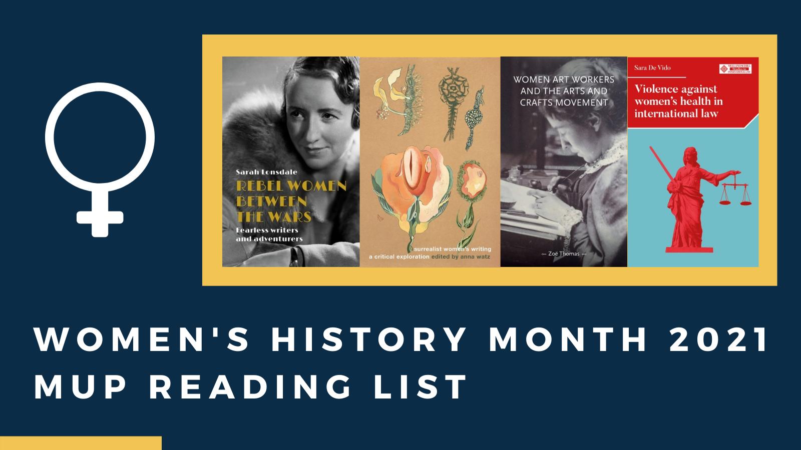 Women's History Month Reading List